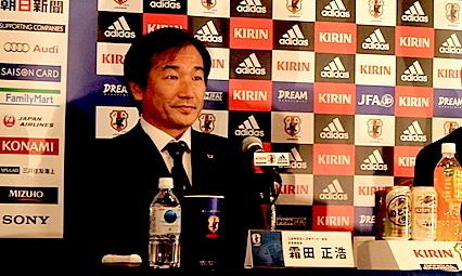 Saigon FC mempekerjakan mantan Direktur Teknis Federasi Jepang