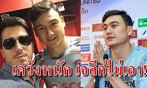 Surat kabar Thailand melaporkan bahwa Cerezo Osaka meninggalkan Dang Van Lam