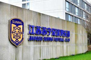 Pemain Jiangsu untuk dijual