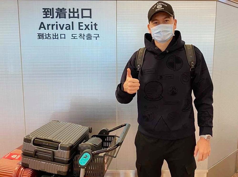 Dang Van Lam: 'Saya siap di Cerezo Osaka'