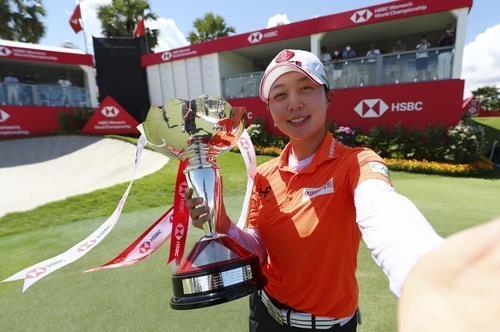 Kim Hyo Joo memenangkan Kejuaraan Dunia Wanita HSBC