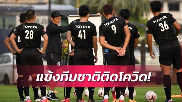 Rekrutan Thailand melanggar rencana itu